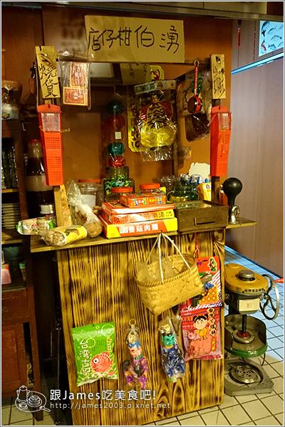【台中美食】湧伯的店-古早味的海產店(安和路)06.JPG