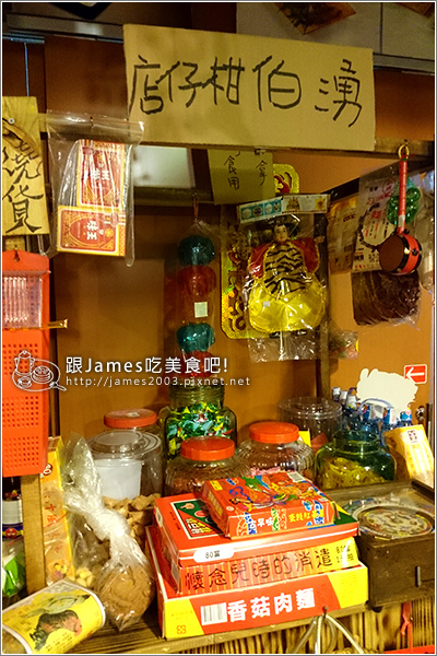 【台中美食】湧伯的店-古早味的海產店(安和路)07.JPG