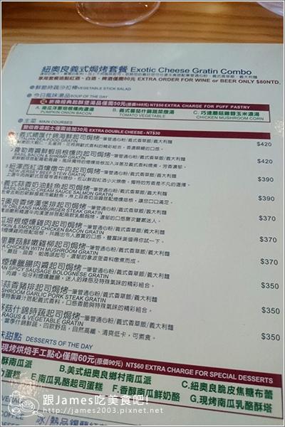 【台中聚餐】南瓜屋紐奧良義式餐館-魔女露露的廚房11.JPG
