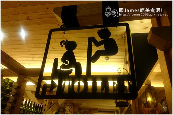 【台中聚餐】南瓜屋紐奧良義式餐館-魔女露露的廚房22.JPG