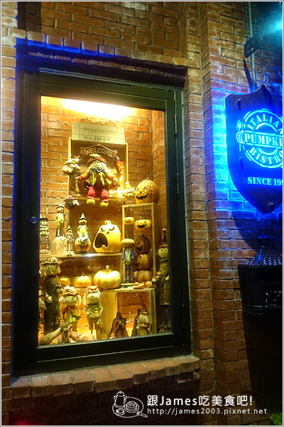 【台中聚餐】南瓜屋紐奧良義式餐館-魔女露露的廚房28.JPG