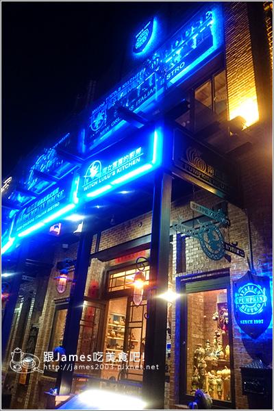 【台中聚餐】南瓜屋紐奧良義式餐館-魔女露露的廚房29.JPG