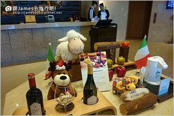 【南投日月潭】雲品酒店-丹彤餐廳下午茶02.JPG