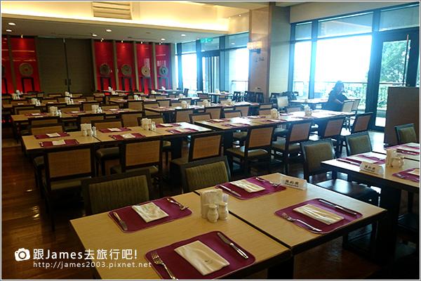【南投日月潭】雲品酒店-丹彤餐廳下午茶07.JPG