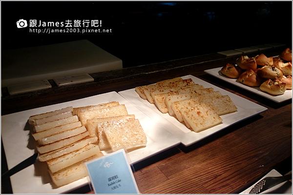 【南投日月潭】雲品酒店-丹彤餐廳下午茶16.JPG