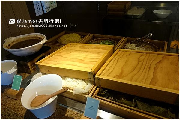 【南投日月潭】雲品酒店-丹彤餐廳下午茶22.JPG