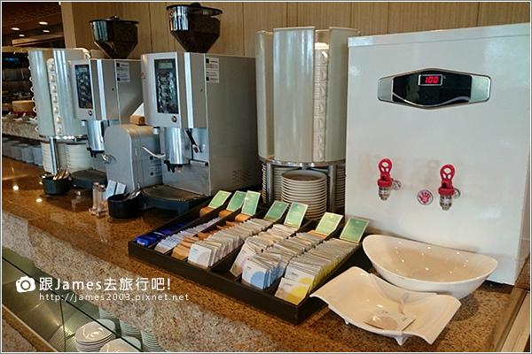 【南投日月潭】雲品酒店-丹彤餐廳下午茶28.JPG