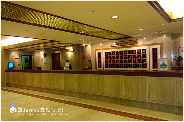 【台北旅遊】台北福華大飯店01.JPG