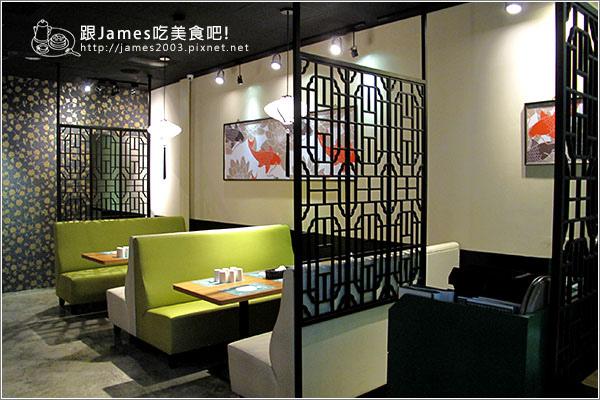 【台中美食】TJB茶餐室-公益店-港式飲茶餐廳07.JPG