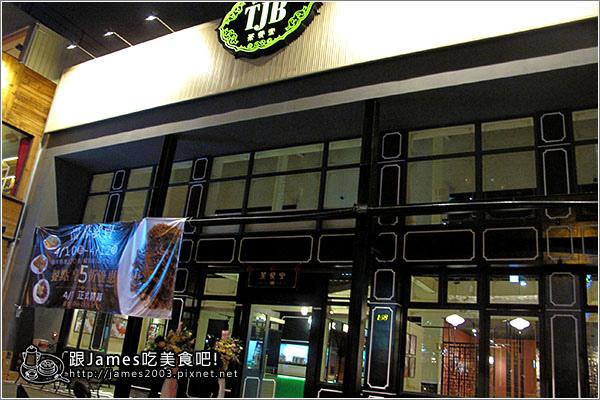 【台中美食】TJB茶餐室-公益店-港式飲茶餐廳27.JPG
