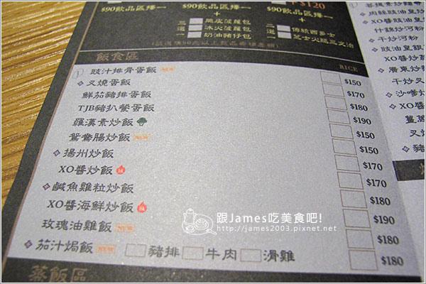 【台中美食】TJB茶餐室-公益店-港式飲茶餐廳101