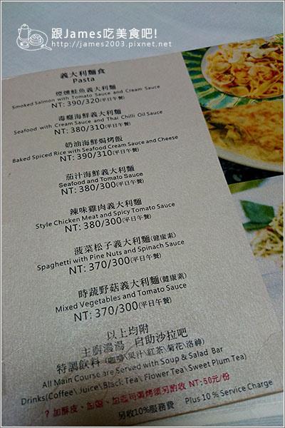 【台中美食】藍洞義式廚房13.JPG