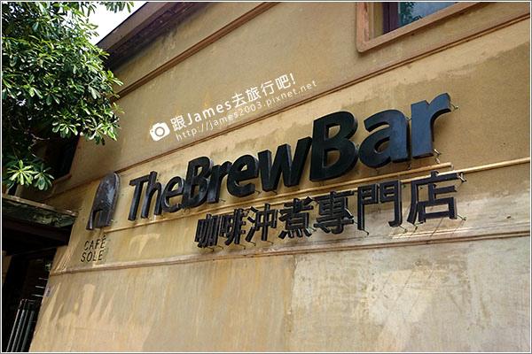 【台中美食】CAFE SOLE TheBrewBar 咖啡沖煮專門店01.JPG
