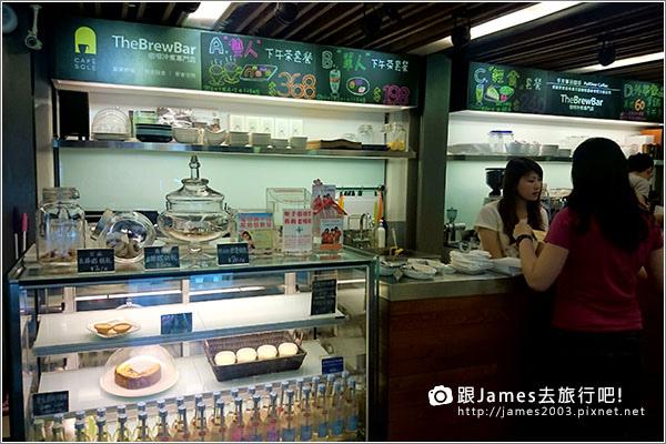 【台中美食】CAFE SOLE TheBrewBar 咖啡沖煮專門店04.JPG