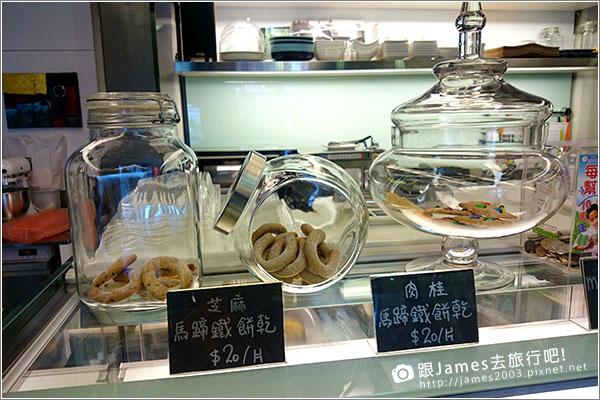 【台中美食】CAFE SOLE TheBrewBar 咖啡沖煮專門店05.JPG