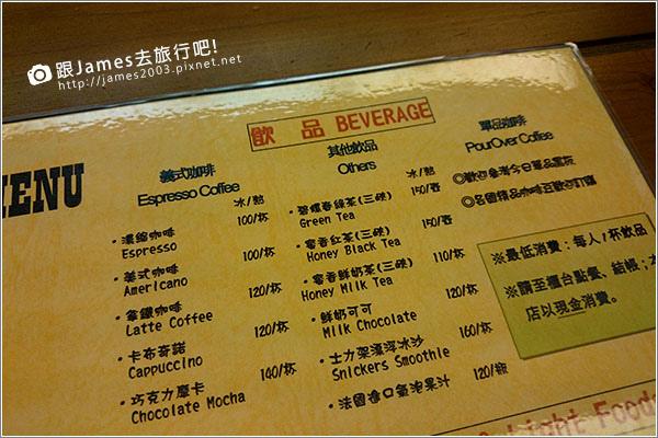 【台中美食】CAFE SOLE TheBrewBar 咖啡沖煮專門店06.JPG