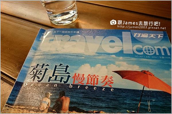 【台中美食】CAFE SOLE TheBrewBar 咖啡沖煮專門店11.JPG