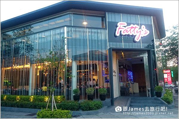 【台中美食】 FATTY'S 義式創意餐廳(公益店) 01.JPG