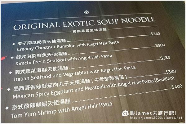 【台中美食】 FATTY'S 義式創意餐廳(公益店) 19.JPG