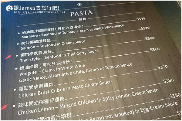 【台中美食】 FATTY'S 義式創意餐廳(公益店) 20.JPG