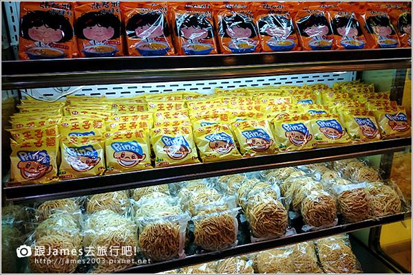 【台中美食】 86火烤自助吃到飽(東海店)15.JPG
