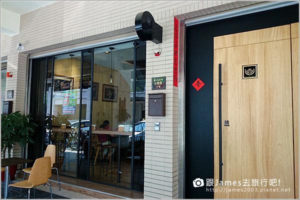 【員林美食】迴畫廊咖啡01.JPG