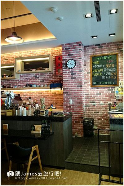 【員林美食】迴畫廊咖啡03.JPG