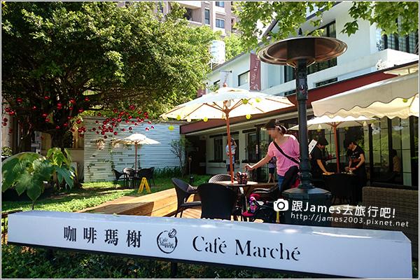 【台中美食】咖啡瑪榭 Cafe Marche1.JPG