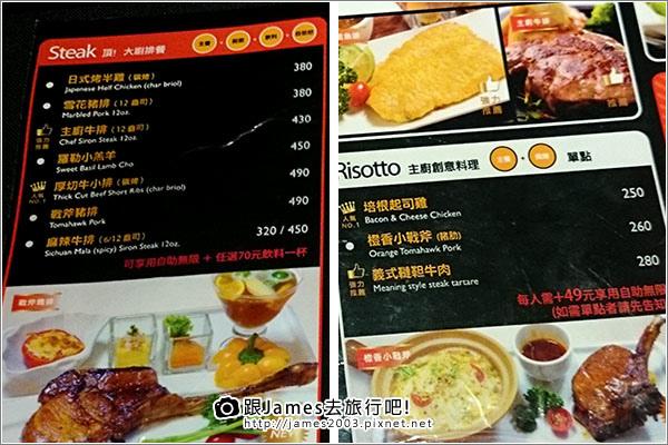 【台北美食】 西門町平價排餐-小牛匠焗烤-牛排-串燒0011.JPG