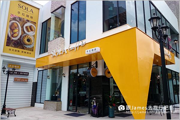 【台中聚餐】SOLA caffe 早午餐.輕食.咖啡.甜點02.JPG