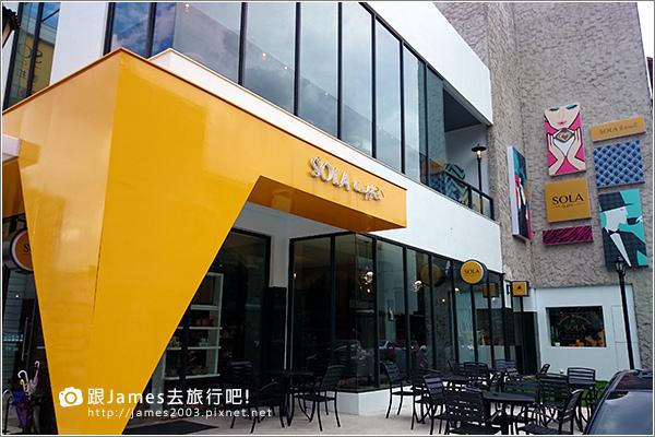 【台中聚餐】SOLA caffe 早午餐.輕食.咖啡.甜點03.JPG