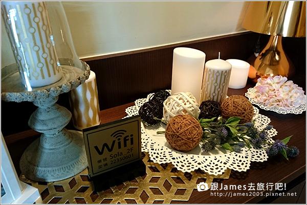【台中聚餐】SOLA caffe 早午餐.輕食.咖啡.甜點10.JPG