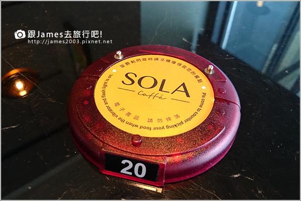 【台中聚餐】SOLA caffe 早午餐.輕食.咖啡.甜點12.JPG