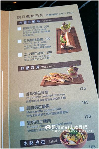 【台中聚餐】SOLA caffe 早午餐.輕食.咖啡.甜點25.JPG