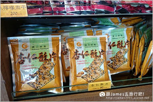 苗栗苑裡特產-伴手禮-垂坤肉鬆店05.JPG