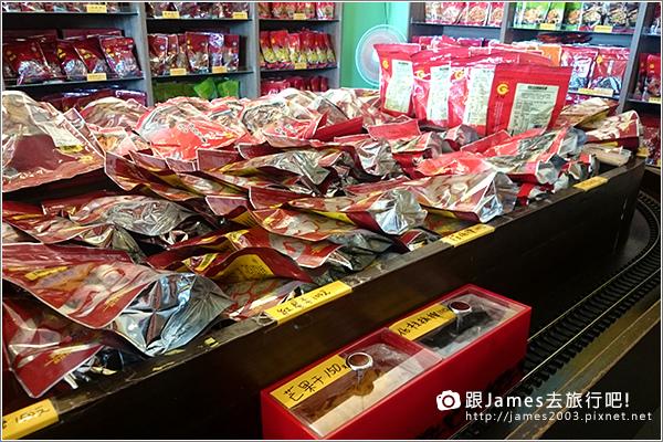 苗栗苑裡特產-伴手禮-垂坤肉鬆店10.JPG