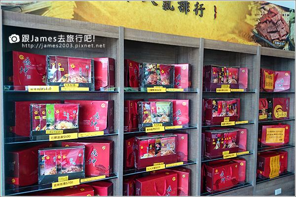 苗栗苑裡特產-伴手禮-垂坤肉鬆店13.JPG
