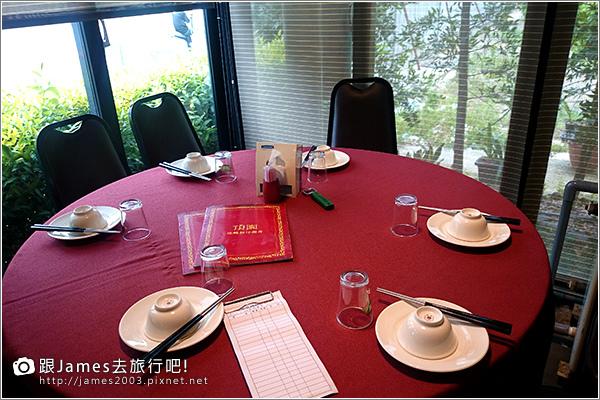 【台中美食】美味合菜聚餐-頂園燒鵝廚房(太原店)03.JPG