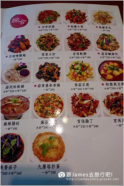 【台中美食】美味合菜聚餐-頂園燒鵝廚房(太原店)18.JPG