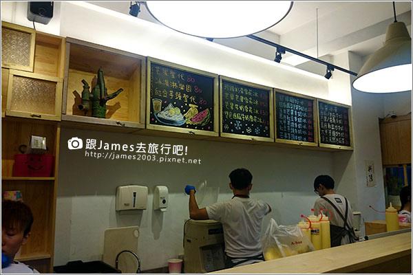 【台中美食】北屯區復古懷舊風-剛好冰果室 05.JPG