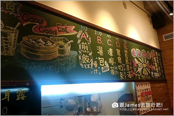 【台中美食】逢甲夜市-有翅膀的煎餃(鎮新記)04.JPG