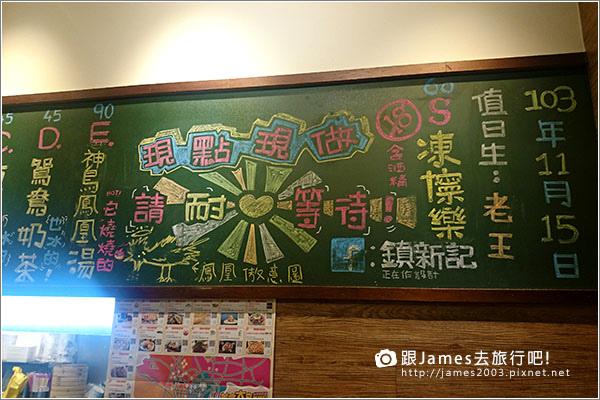 【台中美食】逢甲夜市-有翅膀的煎餃(鎮新記)05.JPG