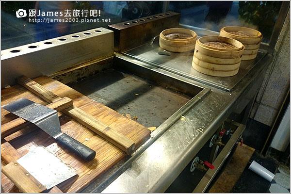 【台中美食】逢甲夜市-有翅膀的煎餃(鎮新記)06.JPG