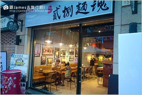 【台中美食】逢甲夜市-京風堂拉麵(海鹽豚骨拉麵)01.JPG