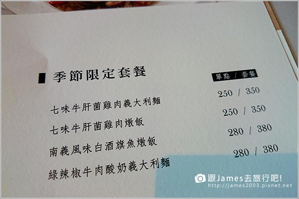 【台中美食】誠品酒窖餐廳 Eslite Wine Cellar -誠品綠園道 06.JPG