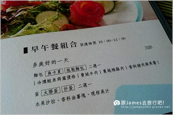 【台中美食】誠品酒窖餐廳 Eslite Wine Cellar -誠品綠園道 07.JPG