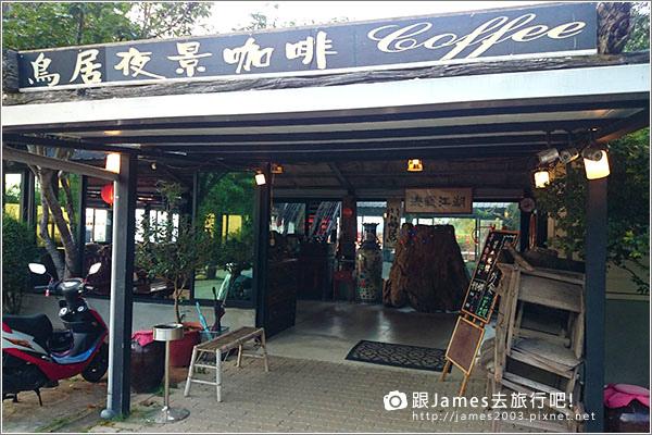 【台中景點】鳥居夜景咖啡01.JPG