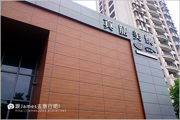 【台中美食】真膳美饌百食匯 Buffet (山西旗艦店)43.JPG