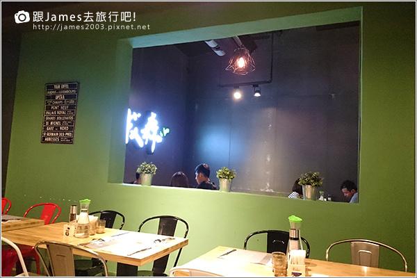 【台中美食】牧森原味牛排(太平)09.JPG