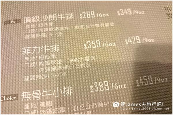 【台中美食】牧森原味牛排(太平)30.JPG